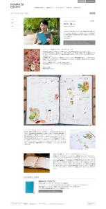 mark's サイト掲載(日本 2010年)