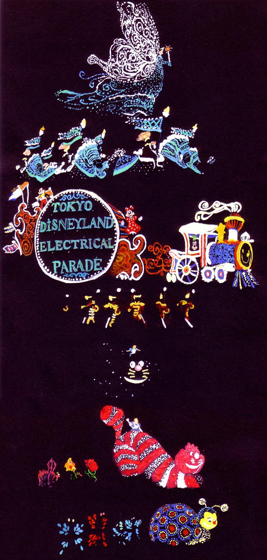 Electrical Parade  Tokyo / Disney Land ディズニーランドのエレクトリカル・パレード。キラキラ、きらきら‥ Size: 181 x 380mm