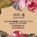 絵は使いよう。花の配置を変えて、名刺を囲んでみました