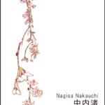 桜の季節にはしっとりとはかなげなひと房を垂らして