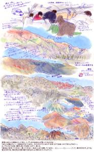 アルゼンチン アンデス山脈を行く「雲の列車」の旅